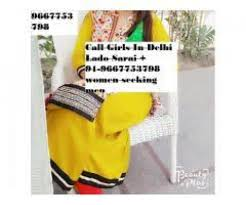 L~OW RATE CALL GIRLS IN Pahar Ganj CALL 9667753798