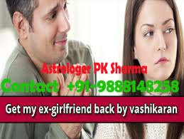 How to get your Ex Girlfriend Back +91-9888148258