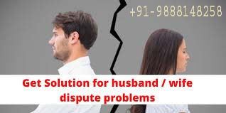 Husband Wife Dispute Solution Specialist +91-9888148258
